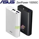 ASUS ZenPower 10050C(QC3.0) USB-C 快充輕巧行動電源