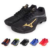 MIZUNO WAVE LIGHTNING Z4 男排球鞋 (免運 排球 訓練 美津濃≡體院≡