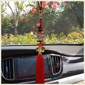 穆斯林伊斯蘭教車飾車內飾汽車用品