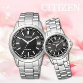 【公司貨5年延長保固】CITIZEN 星辰表 Eco-Drive 光動能電波錶 情侶錶 對錶 CB1090-59E_EC1130-55E