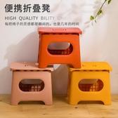 折疊椅 簡易塑料折疊凳子家用椅子成人火車馬扎折疊小板凳戶外便攜釣魚凳【快速出貨】