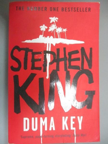 【書寶二手書T8/原文小說_KEC】Duma Key_STEPHEN KING