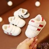 學步鞋秋冬寶寶鞋子加絨防滑嬰兒軟底不掉男女棉鞋【聚可愛】