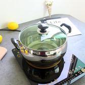 湯鍋 湯鍋電磁爐鍋加厚復底爐電磁爐家用不銹鋼奶鍋鍋湯煮奶鍋 歐萊爾藝術館
