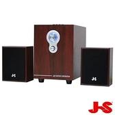 【JS】2.1聲道木質USB/SD多媒體喇叭(JY3080)