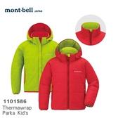 【速捷戶外】日本 mont-bell 1101586 THERMWRAP 兒童雙面穿防風科技羽絨外套(紅/綠),羽絨衣,保暖外套