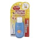 Biore 蜜妮 高防曬乳液SPF48(50ml)【小三美日】