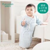 嬰兒連體衣 全棉時代嬰兒衣服寶寶連體衣純棉爬服哈衣和尚包屁衣服夏款薄 【童趣屋】