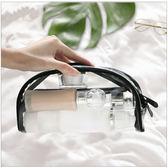 旅行化妝包護膚品收納包透明健身房洗澡包旅游用品常備 【korea時尚記】