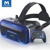 VR眼鏡手機專用3d虛擬現實rv眼睛谷歌4d頭戴式游戲機∨r一體機蘋果安卓立體電影通用智能設備