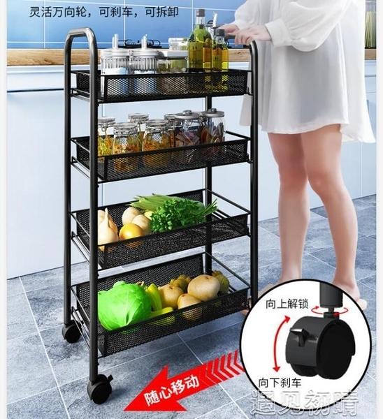 餐車廚房置物架落地多層可移動小推車收納架廚房蔬菜籃子收納架菜架子YJT【快速出貨】