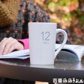 馬克杯 創意陶瓷杯子 號碼數字馬克杯帶蓋勺 牛奶咖啡情侶水杯LOGO 芭蕾朵朵