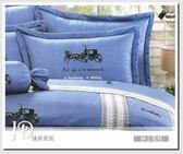 6*6.2 兩用被床包組/純棉/MIT台灣製 ||紳士風格||