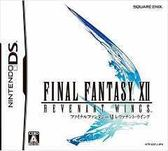 NDS Final Fantasy XII:歸來之翼 亞洲日文版