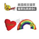 PetLand寵物樂園YEOWWW   瘋狂貓草玩具綜合 愛心 | 彩虹 兩款可選