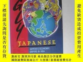二手書博民逛書店THE罕見UGLY JAPANESE:NIPPON S ECON