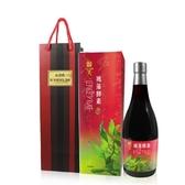 草本之家-御天褐藻醣膠蔬果酵素液720mlX1瓶+送提袋