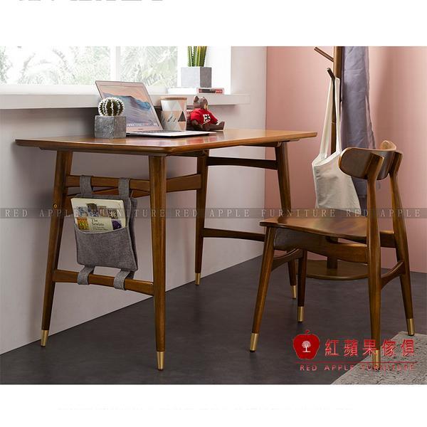 [紅蘋果傢俱]MG728 金絲檀木(胡桃木)系列 書桌/椅 餐桌/椅 工作桌 實木 北歐風 現代簡約 輕奢