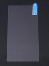 鋼化強化玻璃手機螢幕保護貼膜 HTC Desire 650