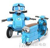 變形玩具合金版小摩托機器人加強版汽車人小摩托兒童禮物        瑪奇哈朵