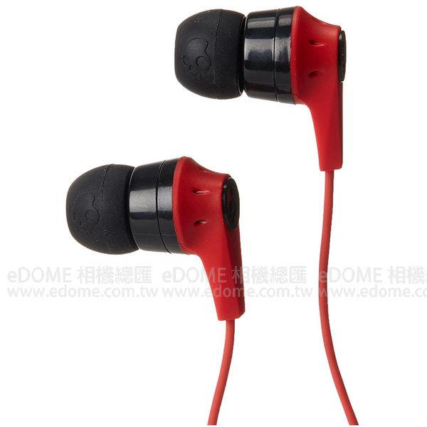 Skullcandy 潮牌骷髏 Ink d Wireless 藍芽應可 入耳式 無線耳機 紅黑色 (24期0利率 免運 公司貨) S2IKW-J335