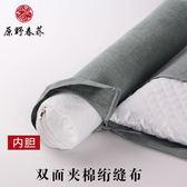 牽引枕 純棉圓形蕎麥皮修復專用矯正保健頸椎枕頭牽引護頸成人老人硬脖枕 玩趣3C