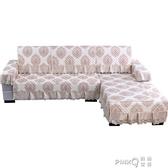 四季防滑沙發墊通用布藝全蓋坐墊家用客廳全包萬能靠背扶手巾罩套   (pink Q 時尚女裝)