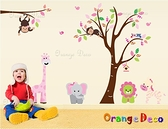 壁貼【橘果設計】動物森林 DIY組合壁貼 牆貼 壁紙室內設計 裝潢 壁貼