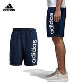 Adidas Ess Chlsea 2.0 男 深藍 愛迪達 短褲 運動短褲 慢跑 climalite 透氣 網布 排汗 BS5040