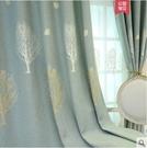 新款北歐簡約窗簾遮光臥室客廳落地窗棉麻輕奢加厚提花窗簾布 寬2.0米*高2.7米 1片價格