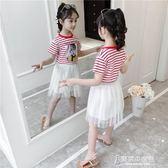 女童套裝夏裝2019新款韓國兒童夏季超洋氣時髦套裝裙中大童裙子潮【東京衣秀】