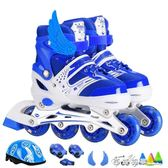 3-4-5-6-7-8-10歲溜冰鞋兒童全套裝男女童直排輪滑鞋旱冰鞋初學者igo    西城故事