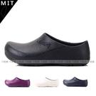 輕盈柔軟廚師鞋 荷蘭鞋 拖鞋 工作鞋 男女皆有 23~28.5號 MIT台灣製造 59鞋廊