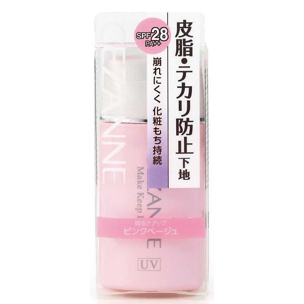 日本 CEZANNE 長效控油妝前隔離乳 30ml SPF28 PA++(粉瓶)