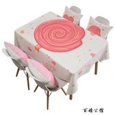 粉色桌布公主風布藝餐桌布  百姓公館