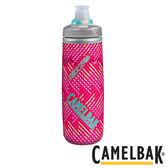 Camelbak 750ml 加大保冷噴射水瓶 火鶴紅【好動客】