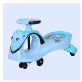 兒童扭扭車溜溜車萬向輪1--3歲嬰幼男女寶寶搖搖擺妞妞滑行車小孩
