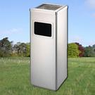 【企隆 圍欄 飯店用品】不銹鋼正方型煙灰垃圾桶 C22 煙灰/垃圾桶/置物/收納/回收