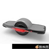新款電動滑板車獨輪滑板車蛋蛋D3成人體感平衡車男女通用漂移車充電220V 雅楓居