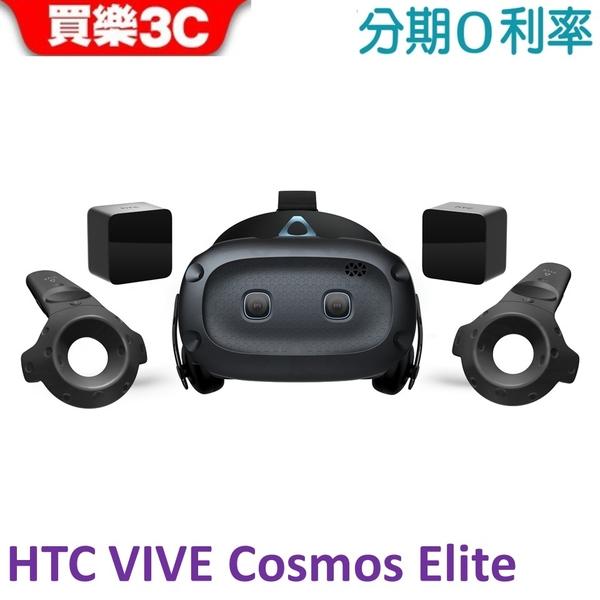 HTC VIVE Cosmos Elite 虛擬實境VR,送 臉部面罩20張,分期0利率,聯強代理