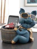 創意招財豬裝飾擺件現代簡約客廳桌面鞋柜玄關鑰匙收納盒家居飾品  YYS  易家樂