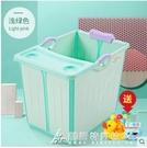 貝喜兒童洗澡桶嬰兒游泳池寶寶泡澡浴桶可坐躺折疊家用加大號浴盆 酷斯特數位3c YXS
