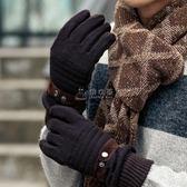 保暖手套男手套男士冬天保暖戶外防風防滑騎車手套加絨加厚防寒棉 俏女孩