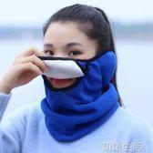 保暖防寒騎行口罩女冬季時尚韓版男護耳圍脖護頸騎車冬天加厚面罩 初語生活館