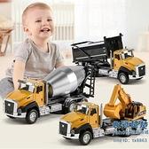 玩具車 工程車仿真合金回力車模 工程車套裝兒童玩具 汽車挖掘車模型1:50【八折搶購】