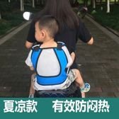 機車夏季摩托車兒童安全帶防摔帶 小孩電動車綁帶透氣摩托車安全背帶 萬聖節
