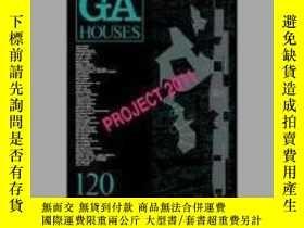 二手書博民逛書店Ga罕見Houses 120 - Project 2011Y405706 ISBN:97848714079