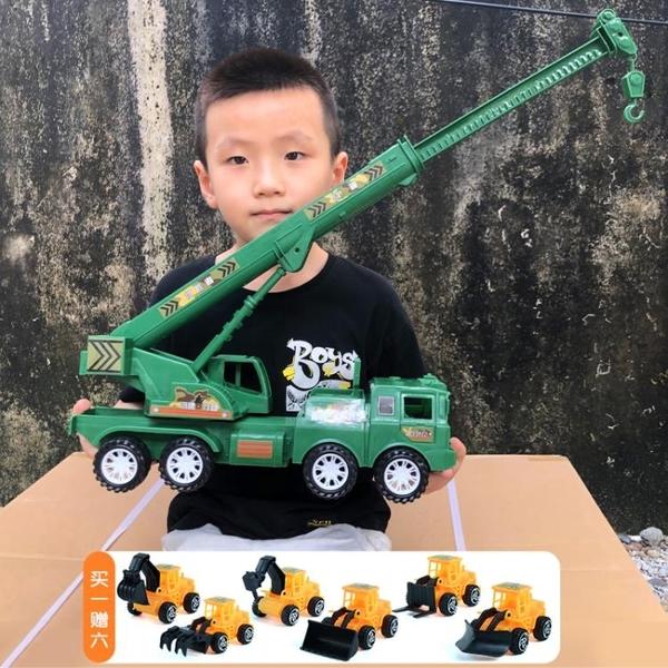 挖掘機玩具 吊車兒童模型工程車套裝男孩吊車起重機勾機吊機慣性玩具車【快速出貨八折鉅惠】