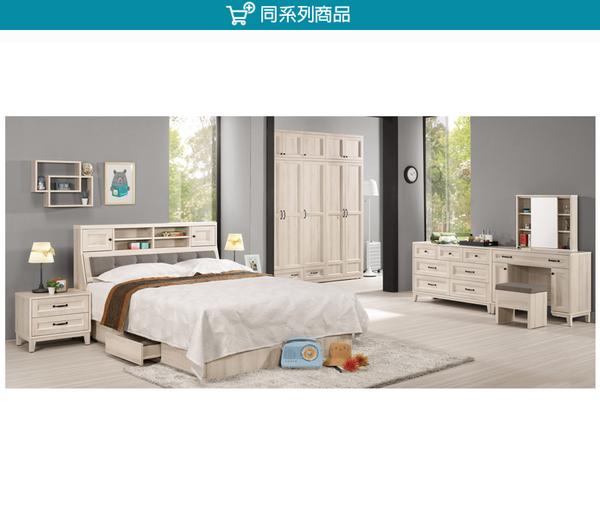 《固的家具GOOD》10-10-AP 雪莉1.5尺衣櫥【雙北市含搬運組裝】