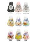 ●魅力十足● 小林製藥 Sawaday Happy 固體芳香劑(150g) 款式可選